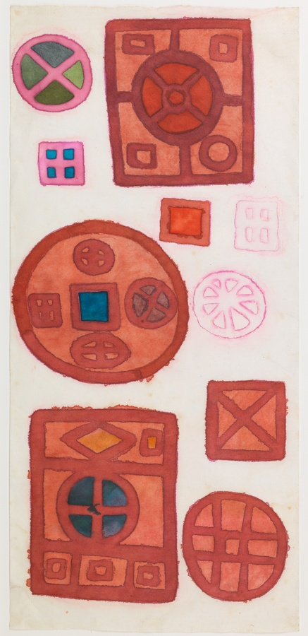 <p><span class=&#34;artist&#34;><strong>MIRA SCHENDEL</strong></span>, <span class=&#34;title&#34;><em>Untitled (Mandalas series)</em>, c.1970s</span></p><div class=&#34;medium&#34;>Ink and watercolour on paper</div><div class=&#34;dimensions&#34;>55 x 25 cm<br />(21 5/8 x 9 3/5 inches)</div>